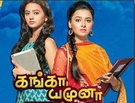 Ganga Yamuna 03-07-2017 – Raj TV Serial