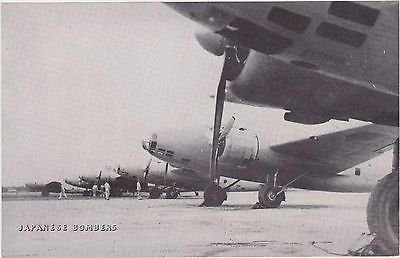 JAPANESE BOMBER PLANES VINTAGE WWII MILITARY AVIATION PHOTO PRINT