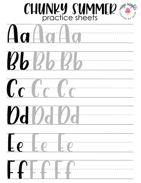 Chunky Summer Print Style Hand Lettering Practice Sheets Brush