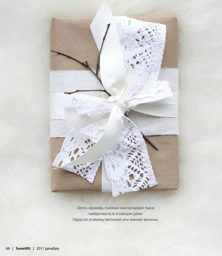 ✂ That's a Wrap ✂  diy ideas for gift packaging and wrapped presents - lace