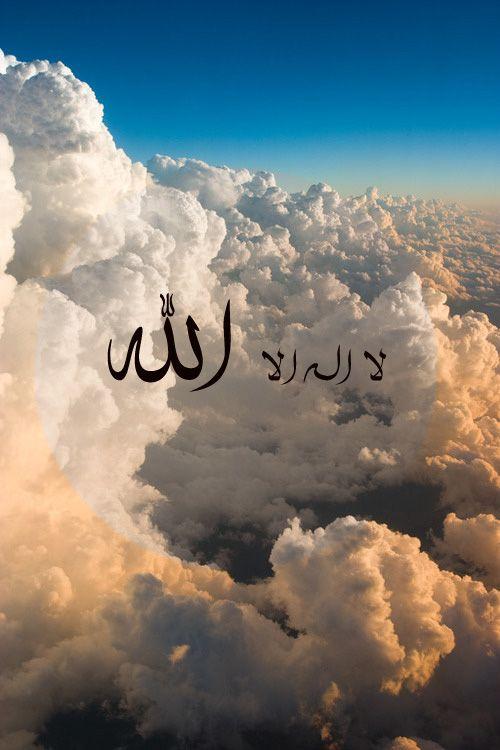 La Ilaha IllAllah on Clouds
