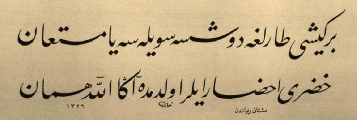 Bir kişi darlığa düşse söylese Yâ Müste'ân, Hızır'ı ihzar eyler ol demde aña Allah hemân (Müştak Divanı'ndan) Hattat Hâmid Aytaç, Celî Ta'lîk Hattı