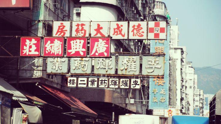 Hongkong street signboard