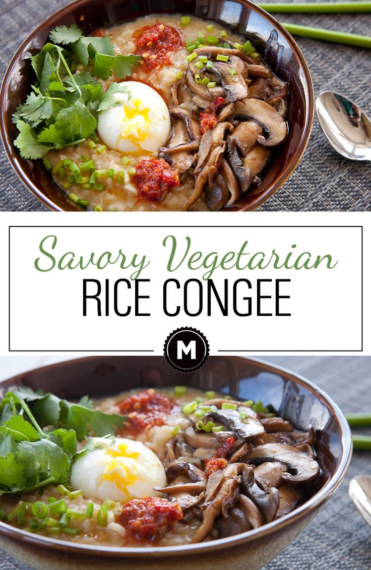 Vegetarian Rice Congee: My favorite savory breakfast porridge that's gluten free and a great use for leftover rice. Top with a huge range of things, but don't forget the soft-boiled egg!