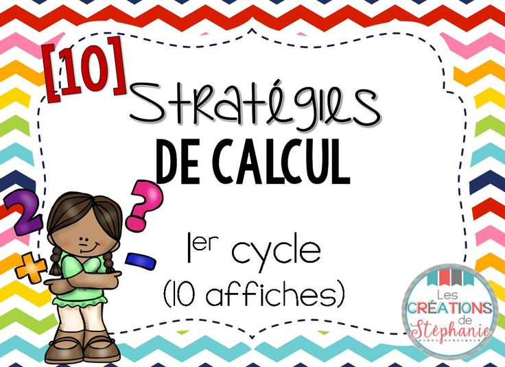 Affiches : 10 stratégies de calcul
