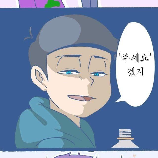 오소마츠상 번역 카라이치 카라마츠사마 일본만화 애니메이션 만화