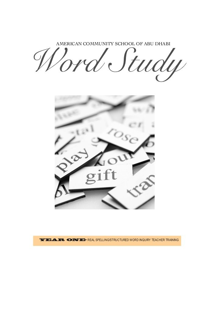 how to study words fast