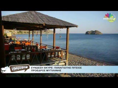 """""""Ελλάδα στην Καρδιά μας"""" - 25.4.2016 - WEB Exclusive"""