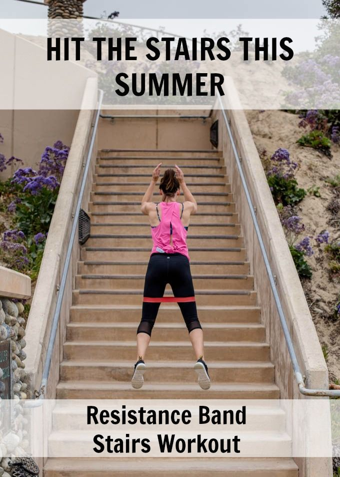 Hit the stairs this summer with this KILLER Resistance Band Stairs Workout!! Quick, high intensity cardio, plus an awesome leg + booty burner! boysahoy.com #fitness #workout #summerfitness