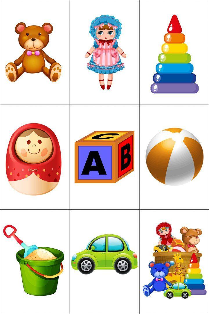 Предметные картинки с изображением игрушек
