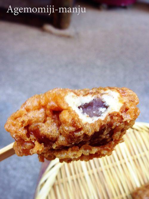 Age momiji manju on Kiyomori st. Japanese sweets