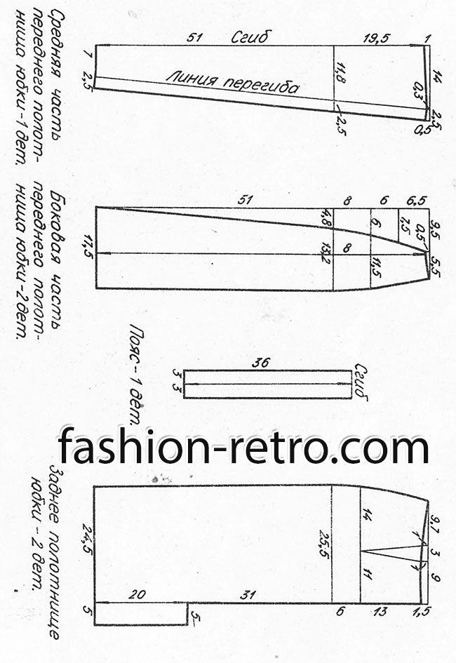 Прямая юбка с рельефами 80-х