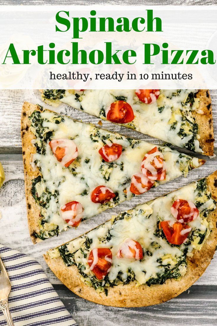 Spinach Artichoke Pizza - Slender Kitchen. Works for Gluten Free, Low Carb, Vegetarian and Weight Watchers® diets. 361 Calories.