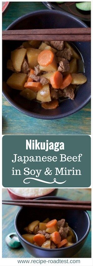 Japanese-style nikujaga beef, simmered in soy and mirin. Traditional Japanese home cooking, just like my host mother used to make!