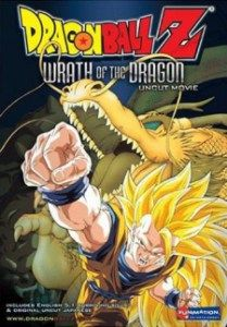 Watch  Dragon Ball Z Movie 13: Wrath of the Dragon full episodes