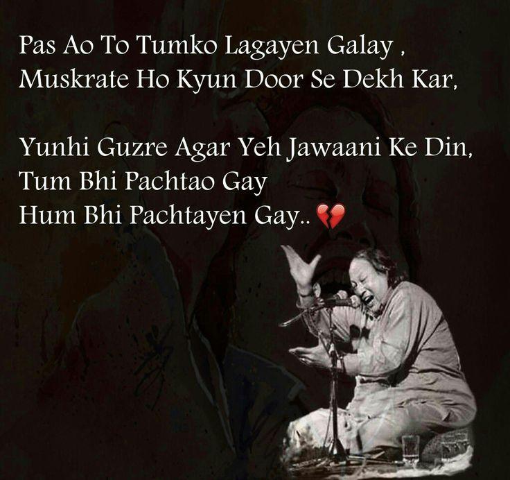 Romentic Poetry Urdu Husband Wife