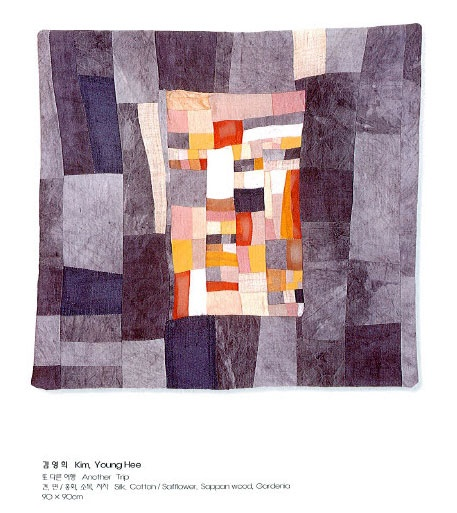 """bojagi sample-5 -- love the burst of color (what would otherwise seem like """"dull colors"""") in the surrounding gray."""