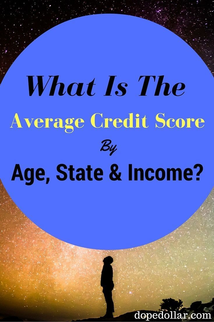 Wondering where your credit score stands compared to everyone else? Find out what the average credit score is here!