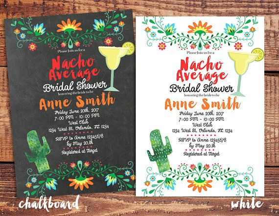 nacho average bridal shower invitation  nacho average