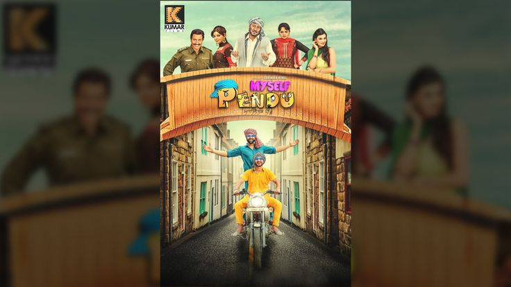 Watch #MySelfPendu Latest Punjabi Movie on @KumarFilms Starring #JaswinderBhalla #PreetHarpal, #UpasanaSingh  https://youtu.be/DN9YY6OWY_I