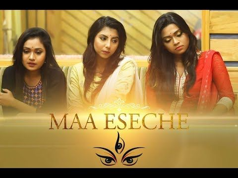 Maa Eseche Lyrics Durga Puja Special Bengali Song 2018