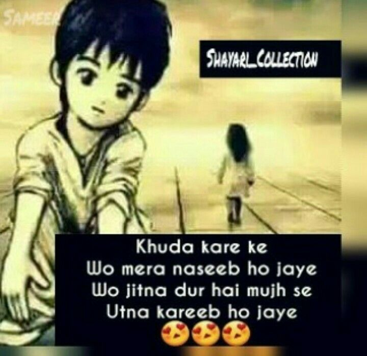 Mera Tu Hi Bas Yarr Dj Punjab: FifiKhush Naseeb Ho Tum Shayeri T