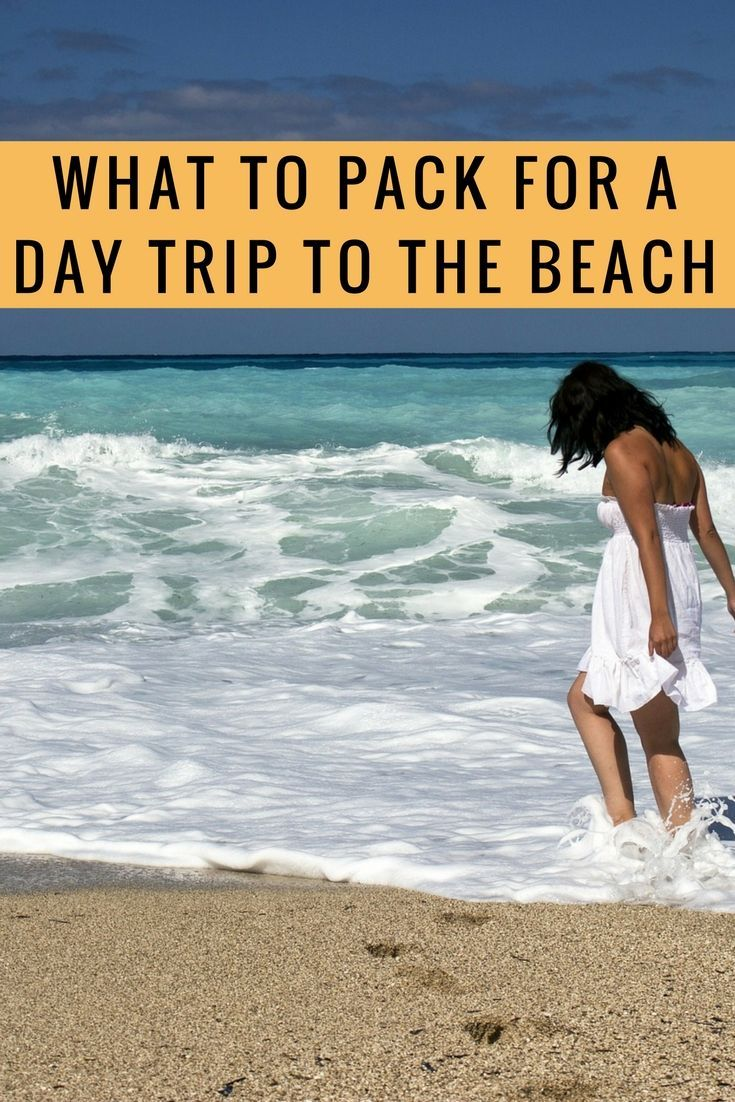 What to pack for a day trip to the beach. I included on this list all the essential items that must be included on a beach packing list for a short trip. You can copy the items and use the list - or add more items and create your own packing list for the beach.