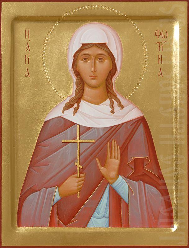 painted icon of st photina the samaritan woman (svetlana)