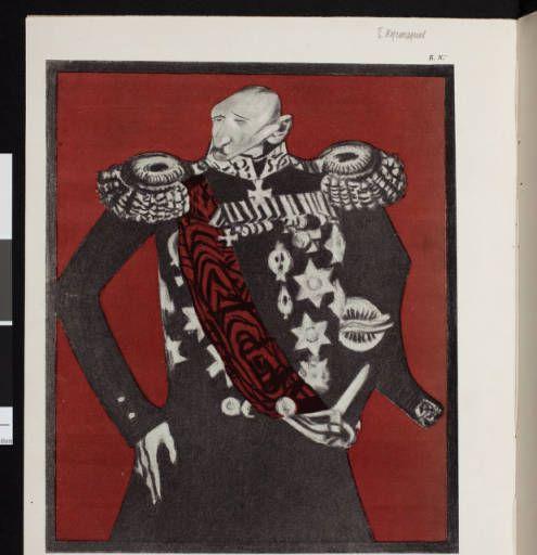 Adskaia pochta, no. 3, June 1906 :: Russian Satirical Journals Collection