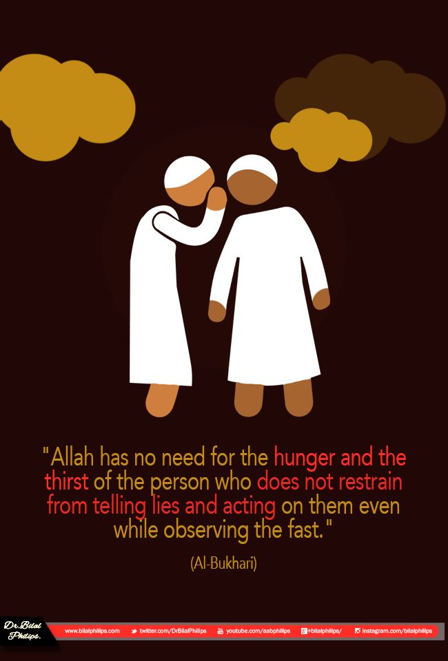 Allah does not need our fasting from food and water if we cannot fast from cursing and backbiting. #Ramadan #IOURamadan