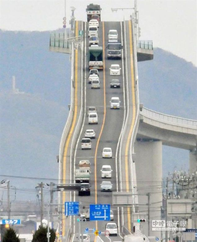 This crazy bridge in Japan looks more like a terrifying roller coaster