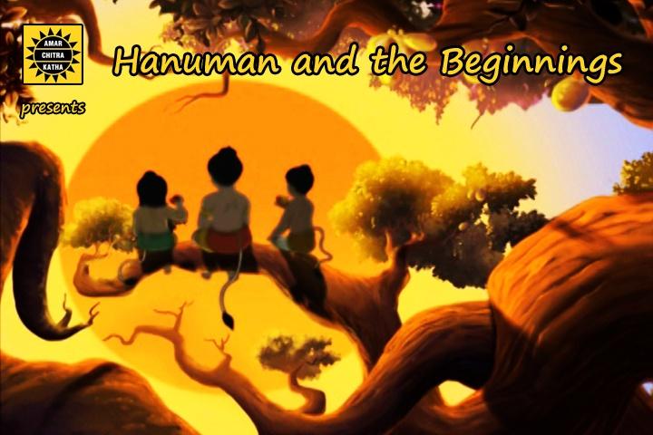 Hanuman and the Beginnings