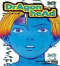 Dragon Head - Manga - Manga Sanctuary
