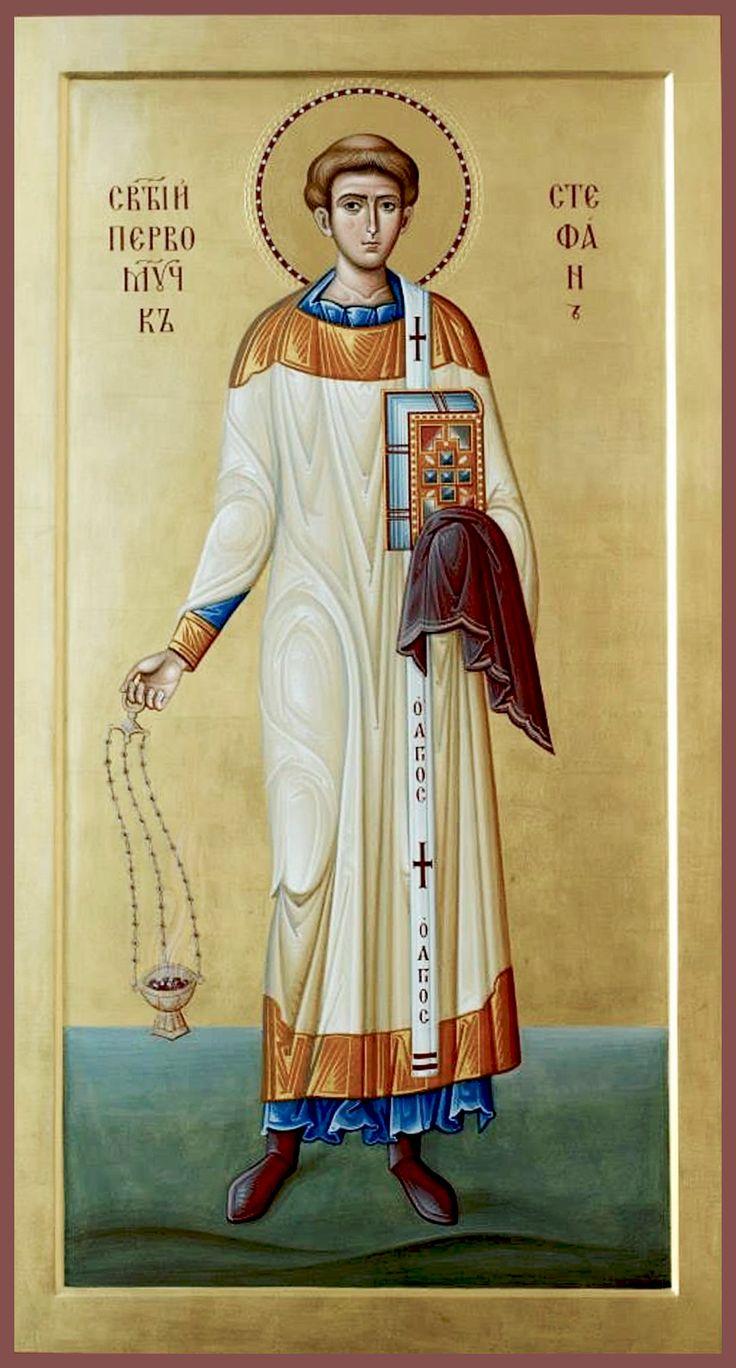 Ο Άγιος Πρωτομάρτυς και Αρχιδιάκονος Στέφανος (27Δεκεμβρίου) | Το σπιτάκι της Μέλιας
