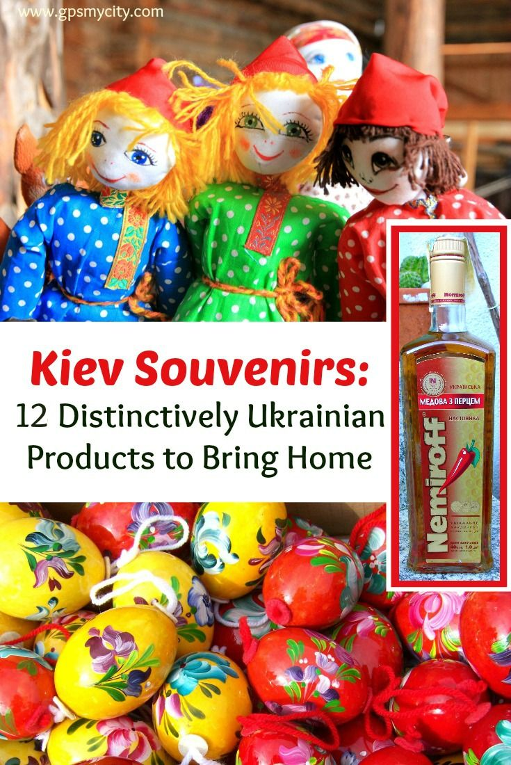 Not sure what to buy in Kiev? Check out these 12 distinctively Ukrainian products a foreign traveler would be happy to discover and bring home as a souvenir.