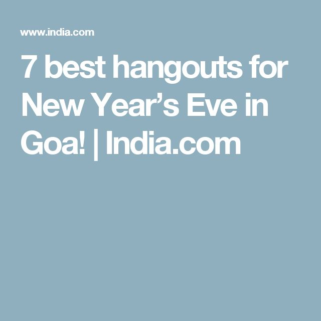 7 best hangouts for New Year's Eve in Goa! | India.com