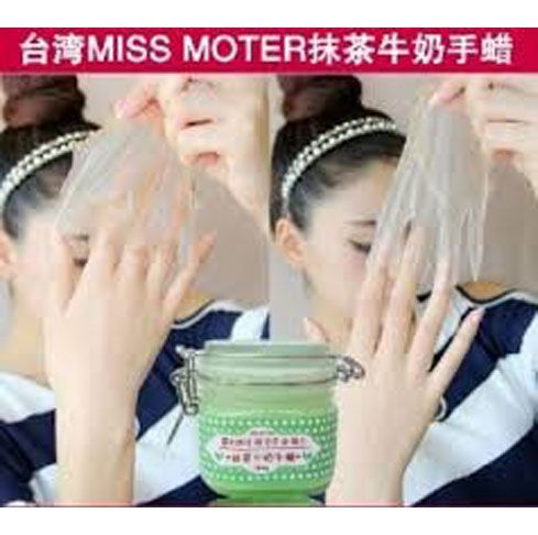 Miss-Moter-Matcha