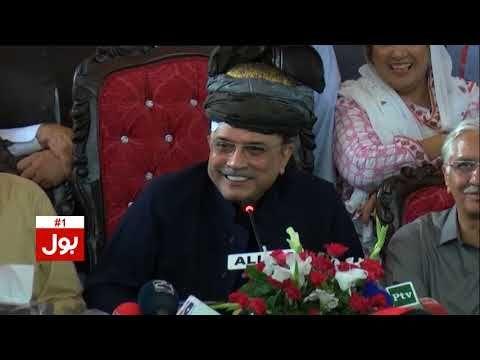 Asif Ali Zardari Media Talk   BOL News