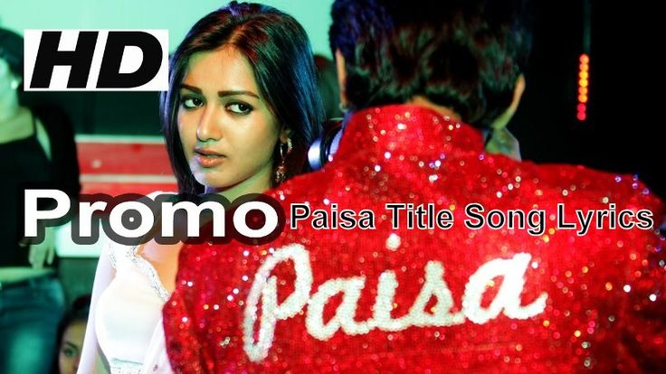 d day film song alvida lyrics