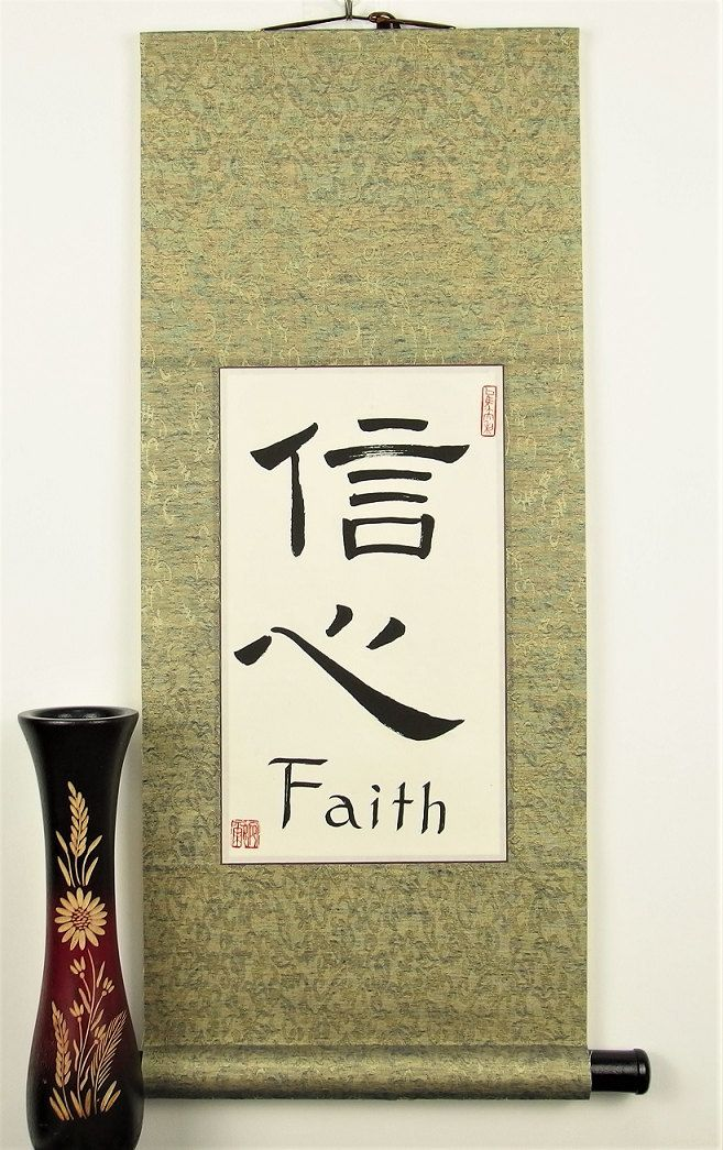 Chinese Wall Decor With Faith In