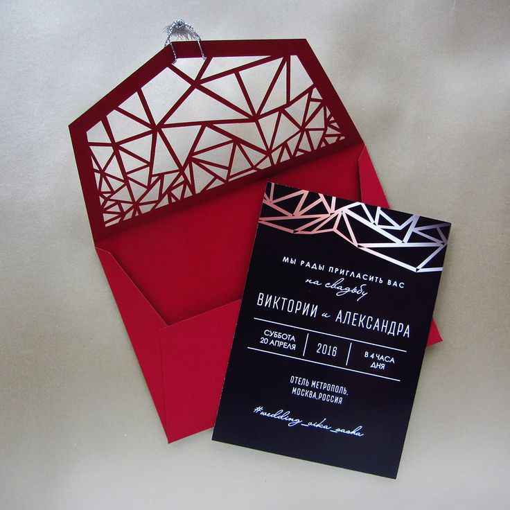 Geometric envelope with insert