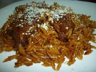 dianitas cooking: Μοσχαράκι Κοκκινιστό Γιουβέτσι!!!
