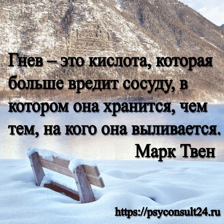 #консультация #психолог #психологиявсети