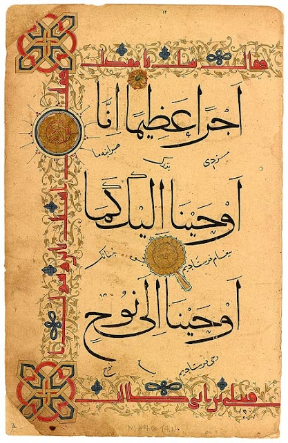 "Qur˒an Leaf, India, possibly 14th C.. On paper. Verses 162–63 of sura 4 al-Nisā˒ A Persian translation in a small, cursive script written diagonally underneath. In red Kufic Muḥammad warns not to ""interpret the Qur˒an by yourself. The purpose of the central gold medallion is unknown."""