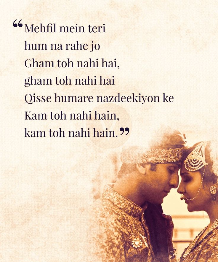 Koi Punch Mere Dil Se Mp3: 17 Best Images About SONGS.. LYRICS N LOVE On Pinterest