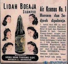 Shampoo Lidah buaya