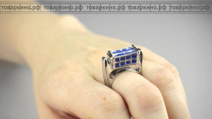 Кольцо Тардис Доктор Кто