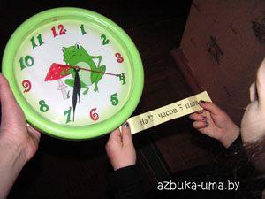 Развитие мышления ребенка ТЕМА: Ищем клад - играем с часами   Азбука Ума - раннее развитие детей, игры с детьми, презентации для дошкольников