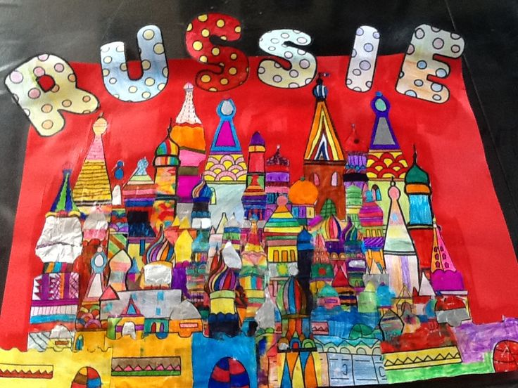 Projet sur la Russie : cathédrale St Basile le Bienheureux à notre façon.