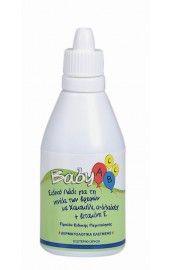 FREZYDERM Baby ABCC 50ML Λεπτόρρευστο μαλακτικό λάδι για την απομάκρυνση της νινίδας των βρεφών.
